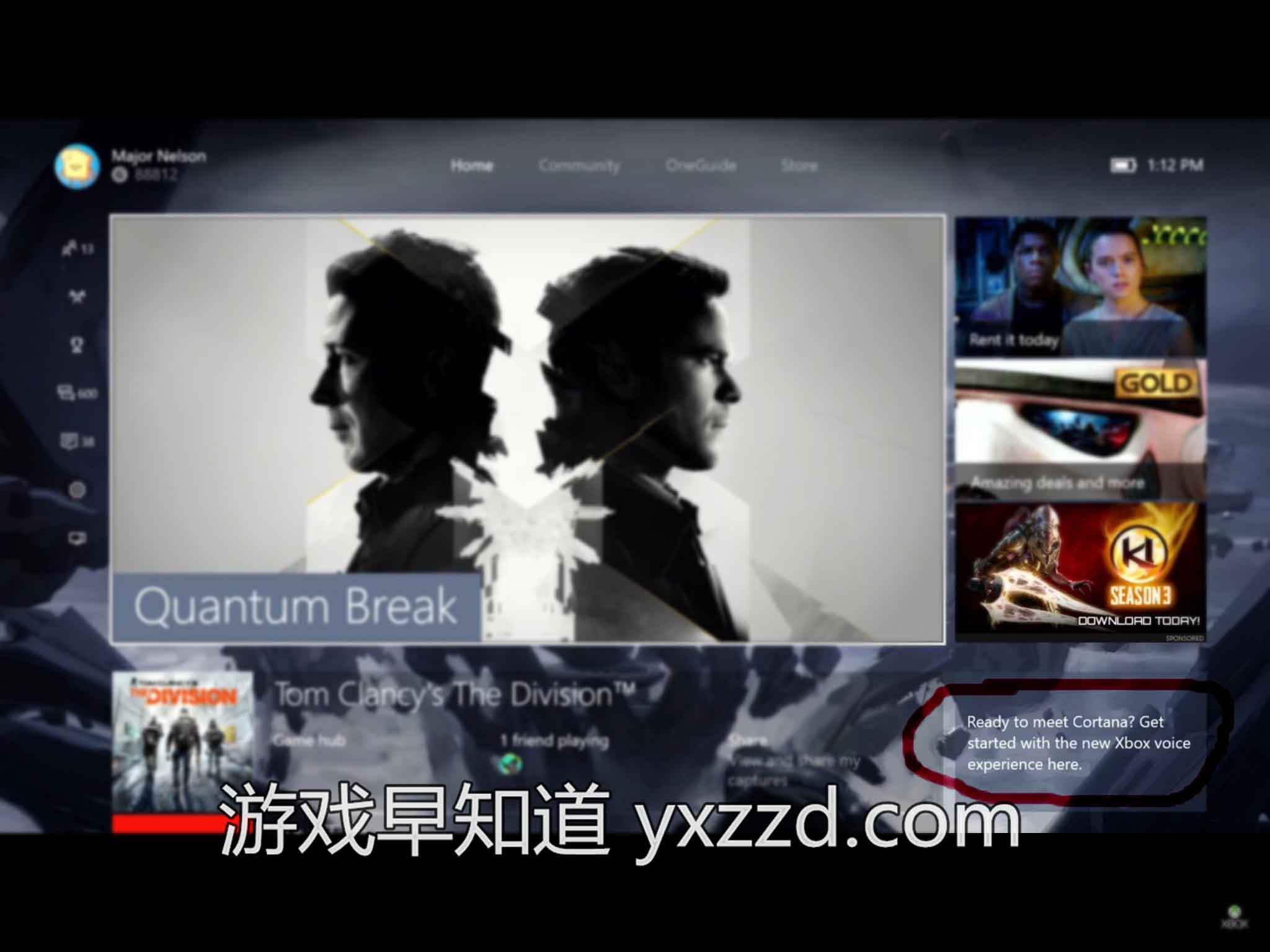 xboxone Cortana