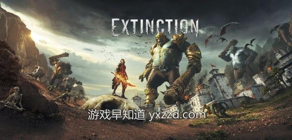 灭绝extinction