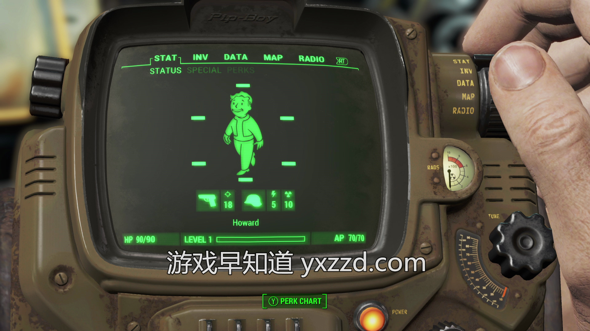 辐射4fallout4