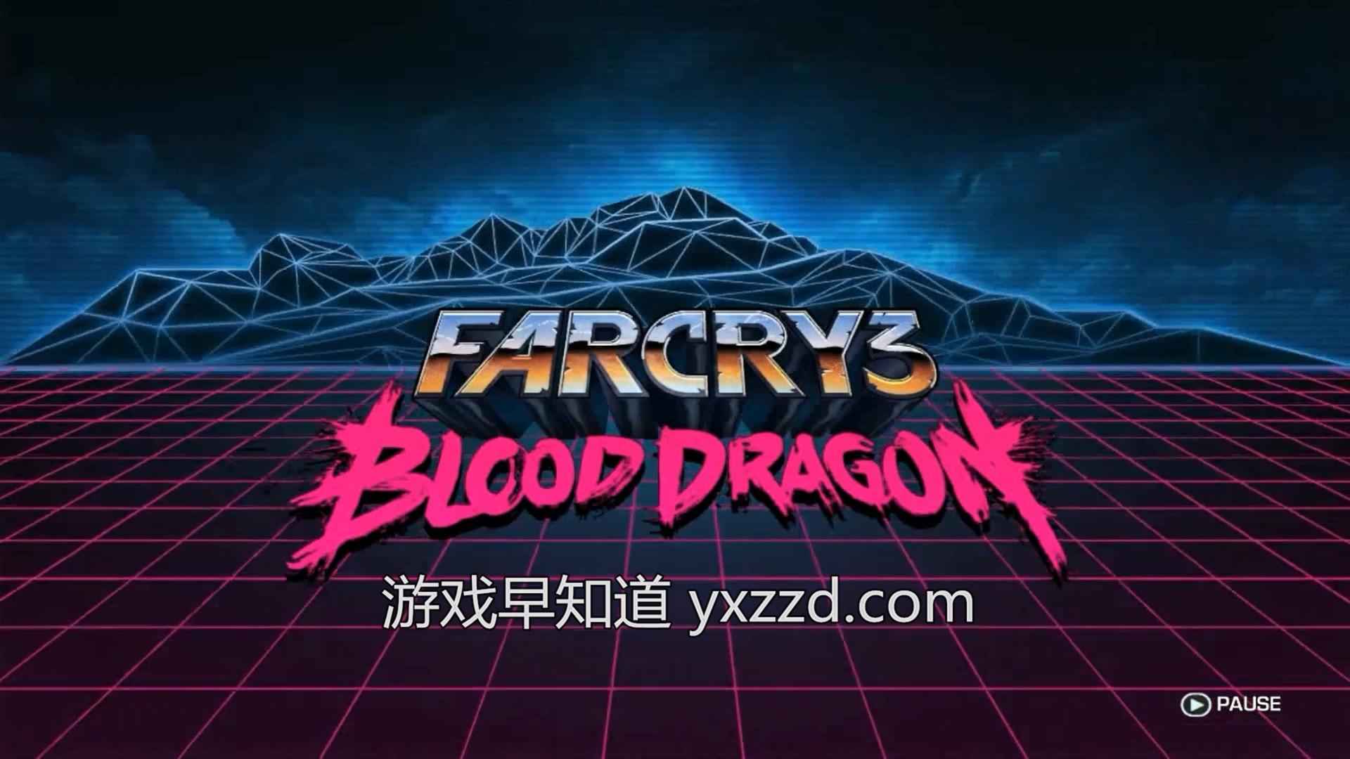 xboxone孤岛惊魂3血龙far-cry-3-blood-dragon