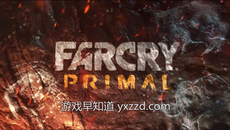 孤岛惊魂: 原始杀戮Far Cry: Primal