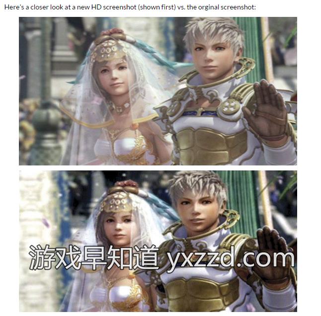 最终幻想12高清重置版