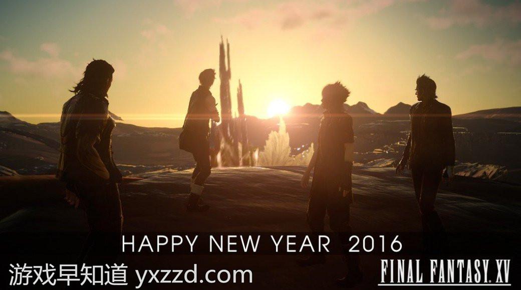 最终幻想15 2016年发售