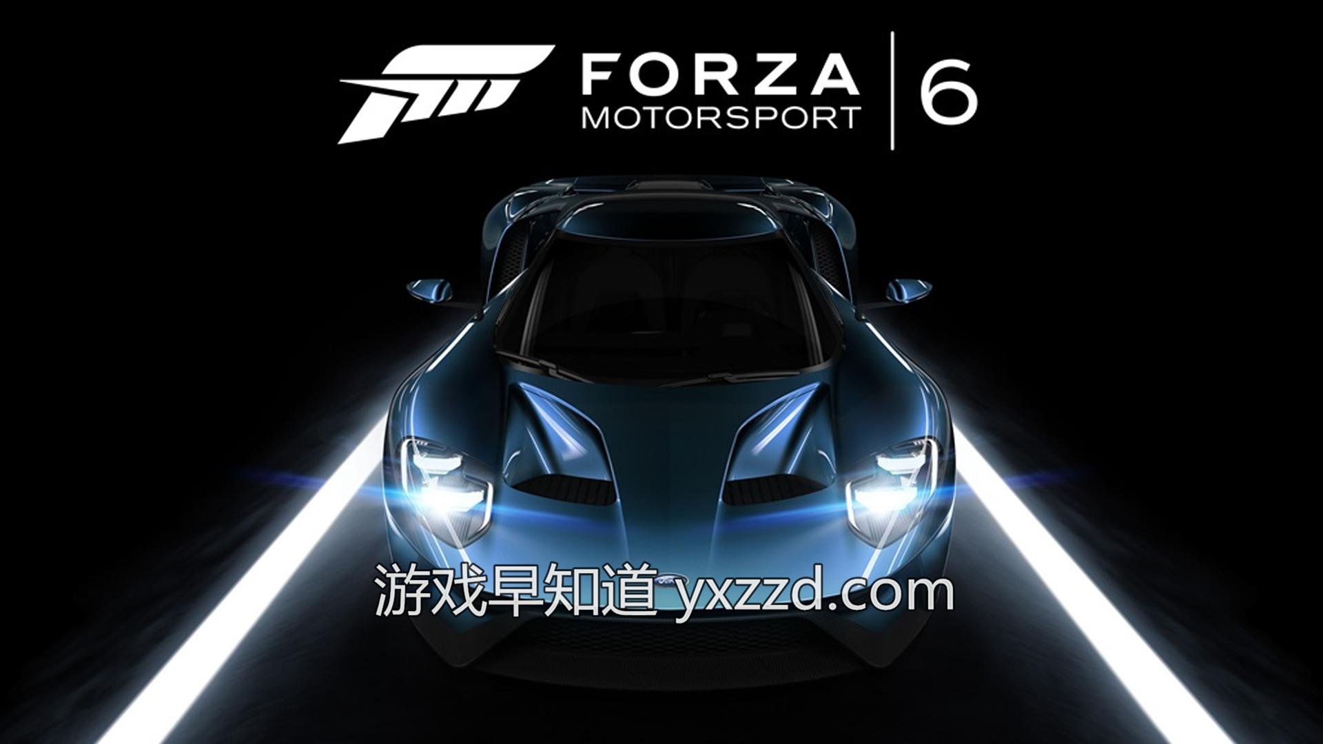 Xboxone独占极限竞速6Forza6预购预下载