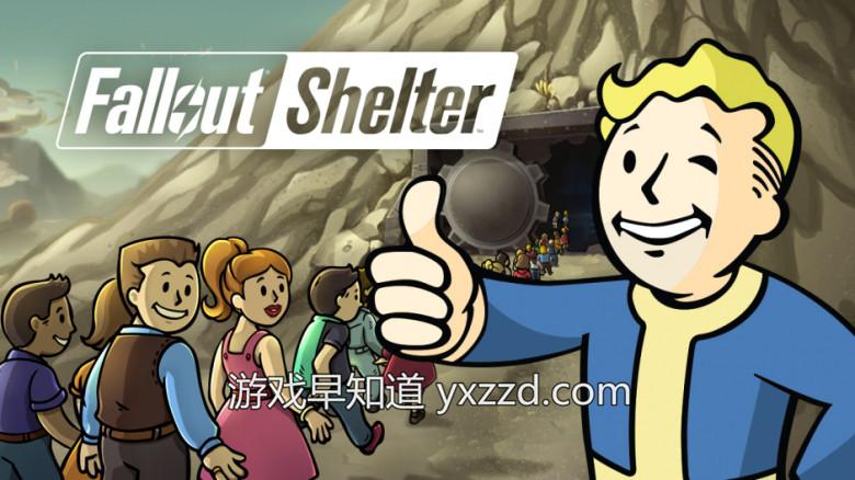 XboxOne Win10辐射避难所