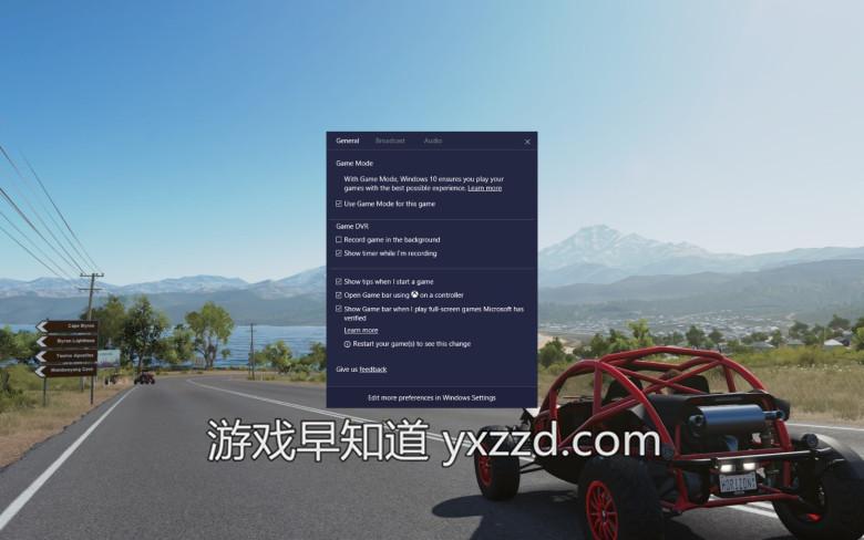Xbox GDC游戏开发者