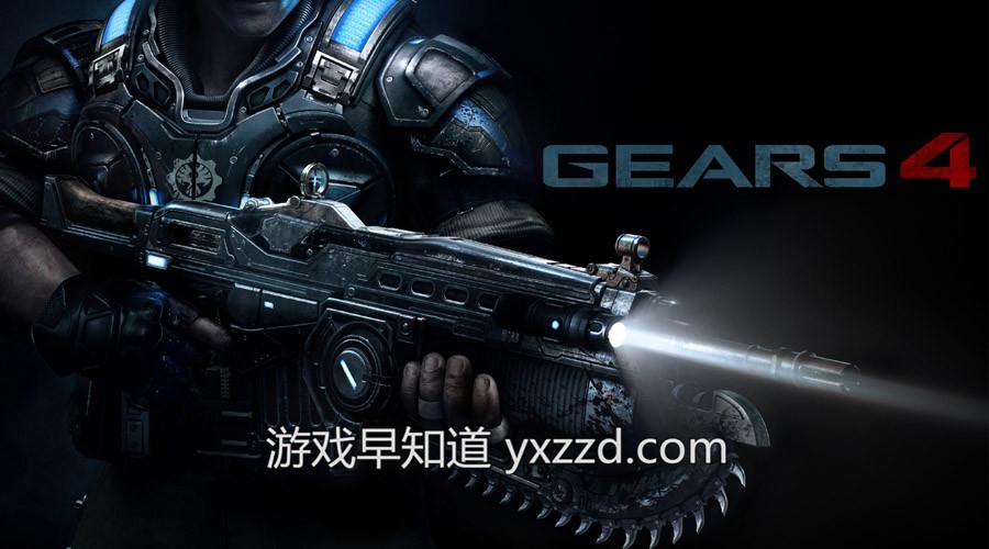 战争机器4gears_of_war_4