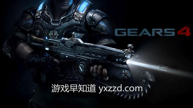 xboxone战争机器4 gow4