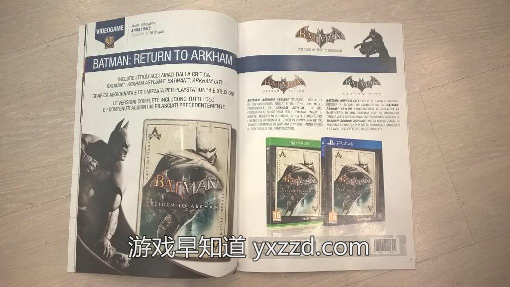 蝙蝠侠:重返阿卡姆HD合集 Batman: Return to Arkham