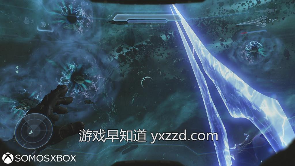 xboxone光环5halo5