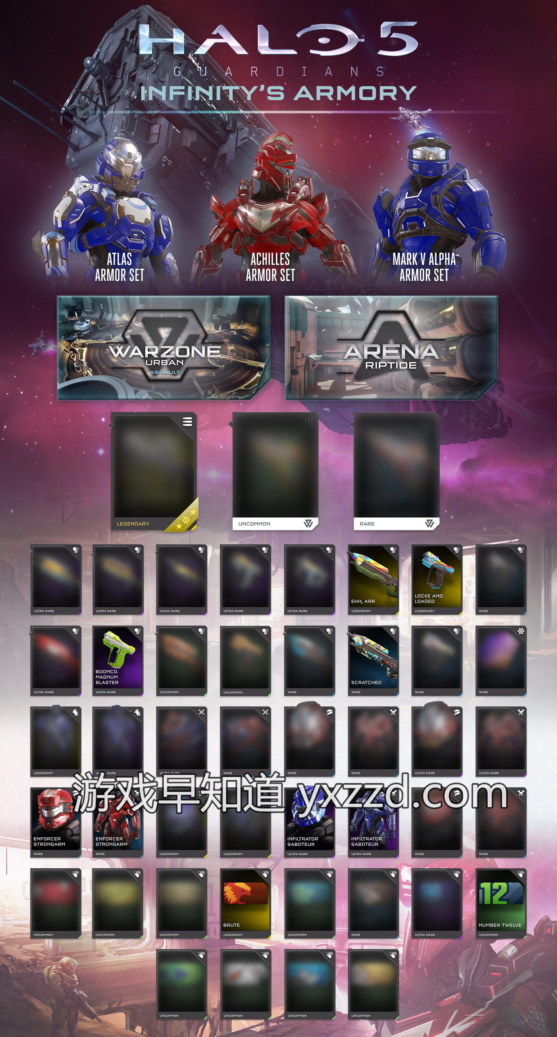xboxone 光环5无尽号弹药库Infinity's Armory