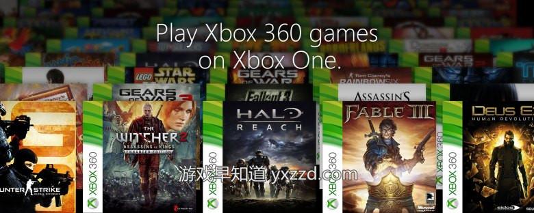 16年1月xboxone兼容xbox360游戏