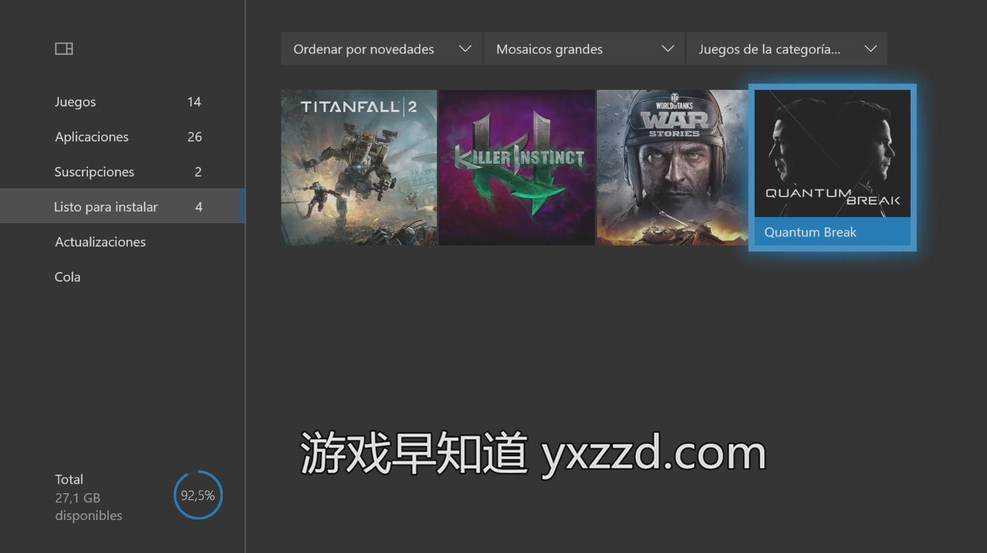 Xbox One X量子破碎