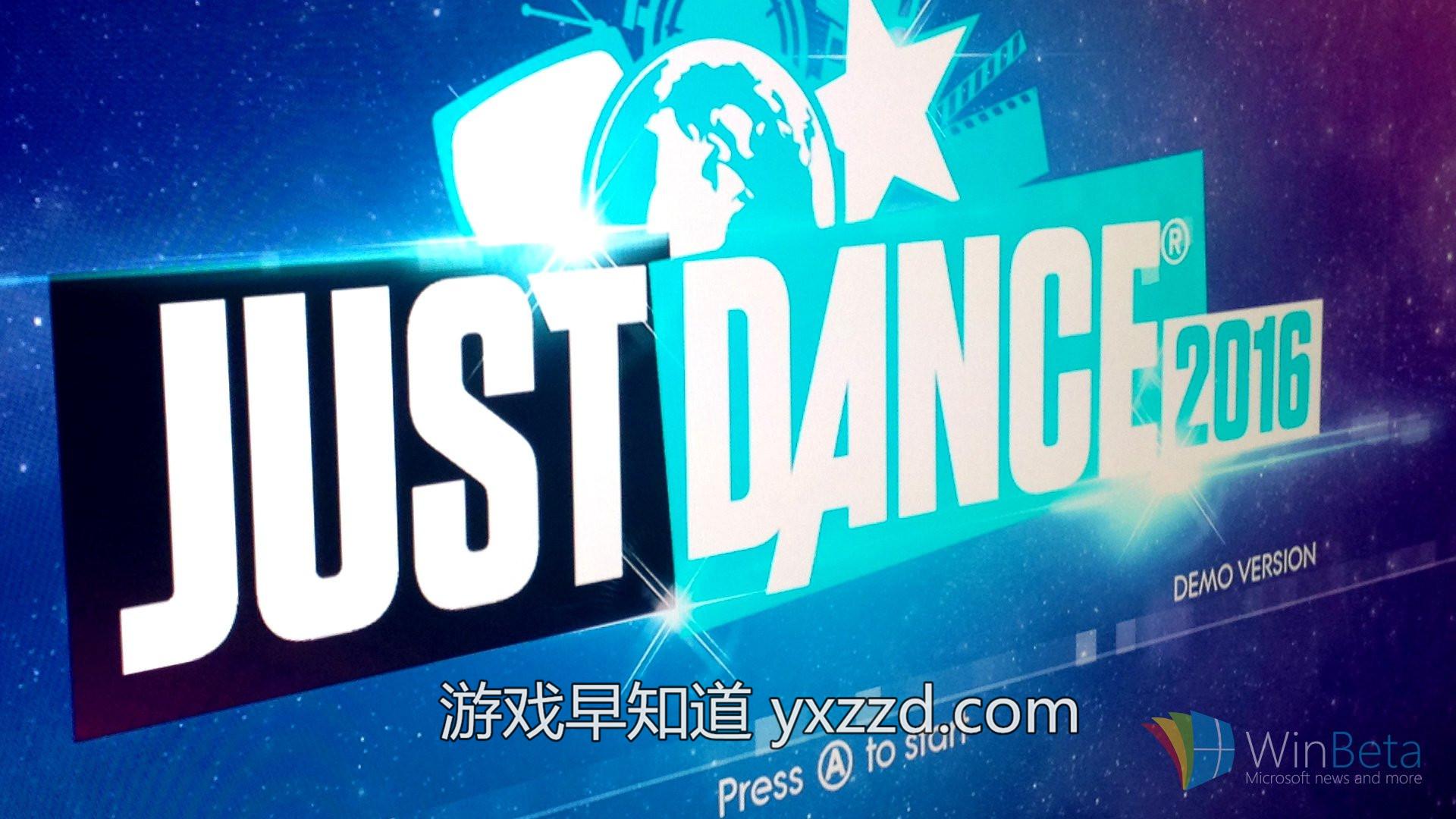 舞力全开2016justdance