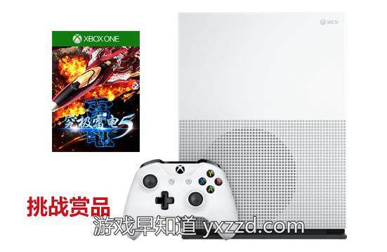 XboxOne究极雷电5