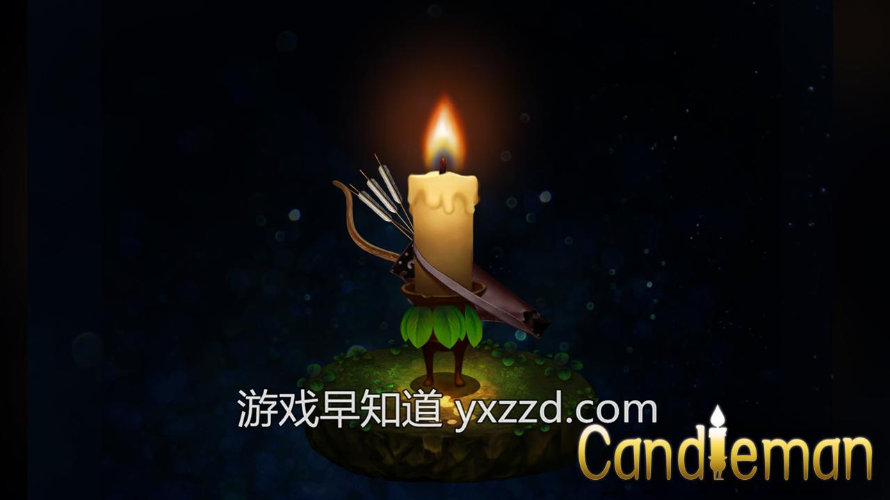XboxOne蜡烛人