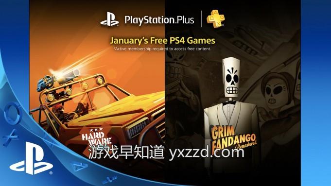 PS4 PS Plus 16年1月免费游戏