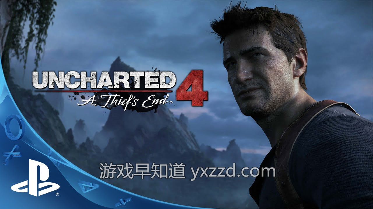 神秘海域4 UNCHARTED 4: A Thief's End