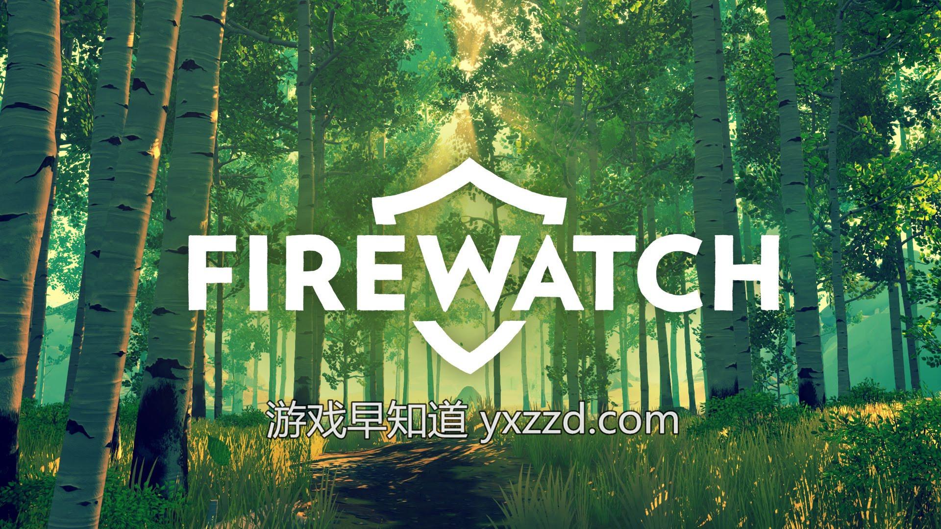 Xboxone看火人firewatch