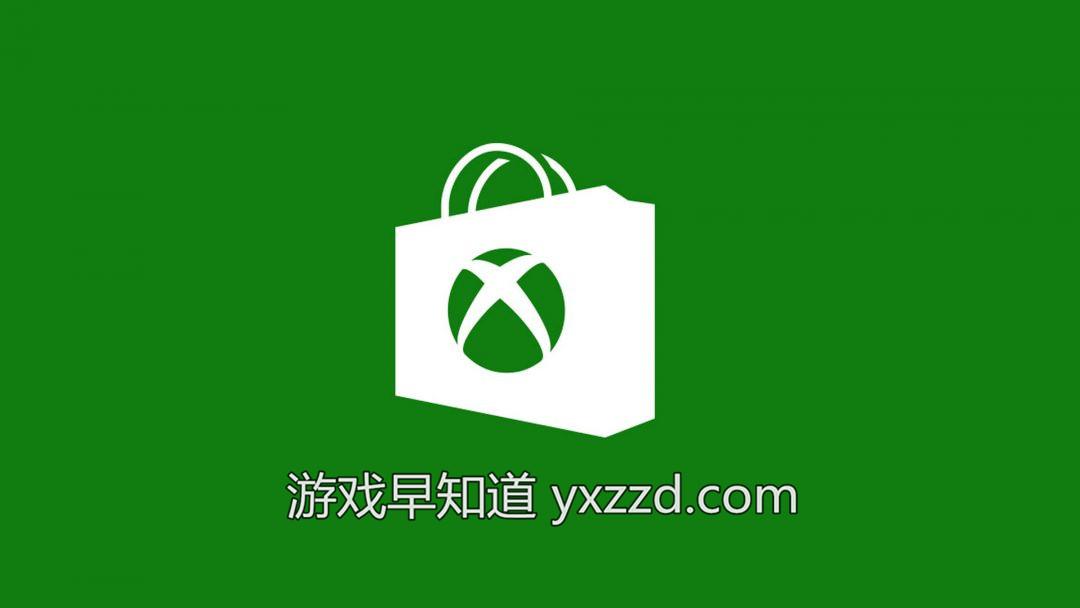 Xbox卖场