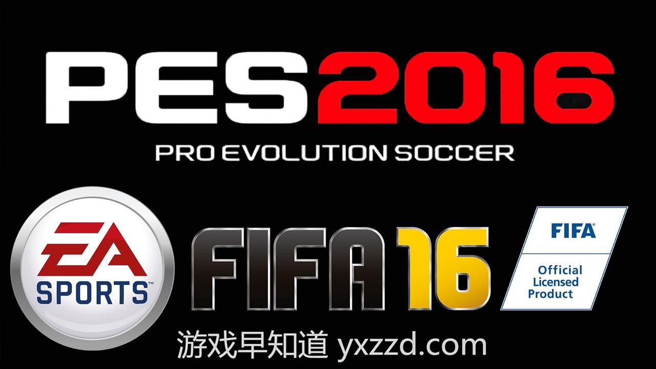 FIFA16 PES2016