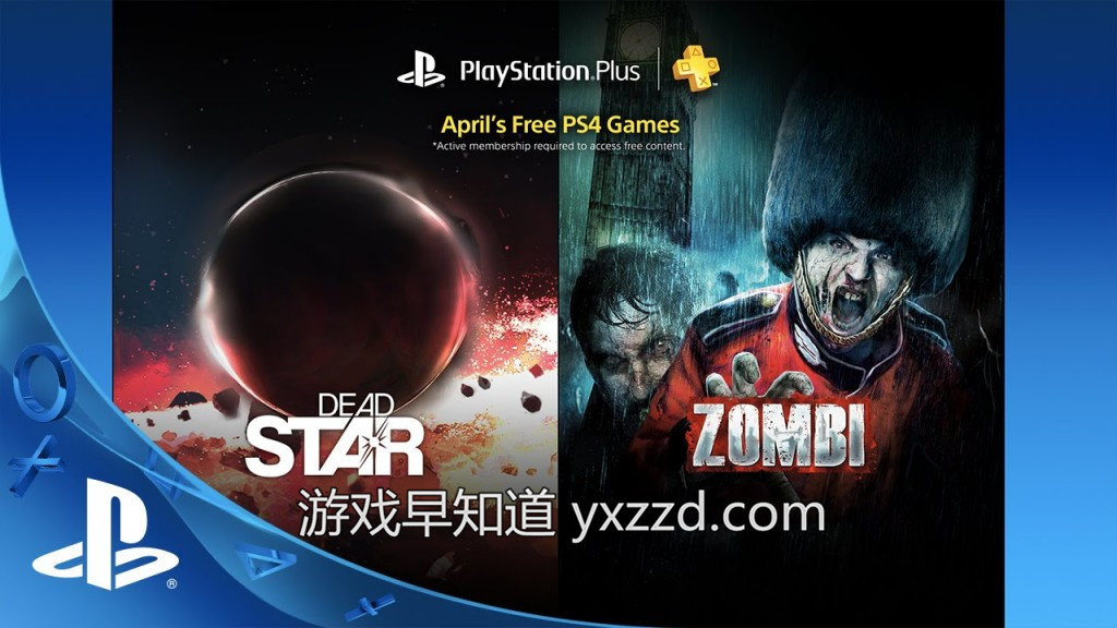 PS Plus 4月免费游戏