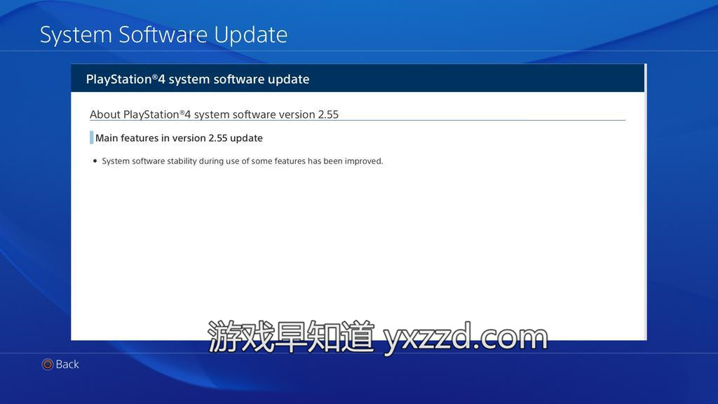 PS4 2.55固件补丁下载