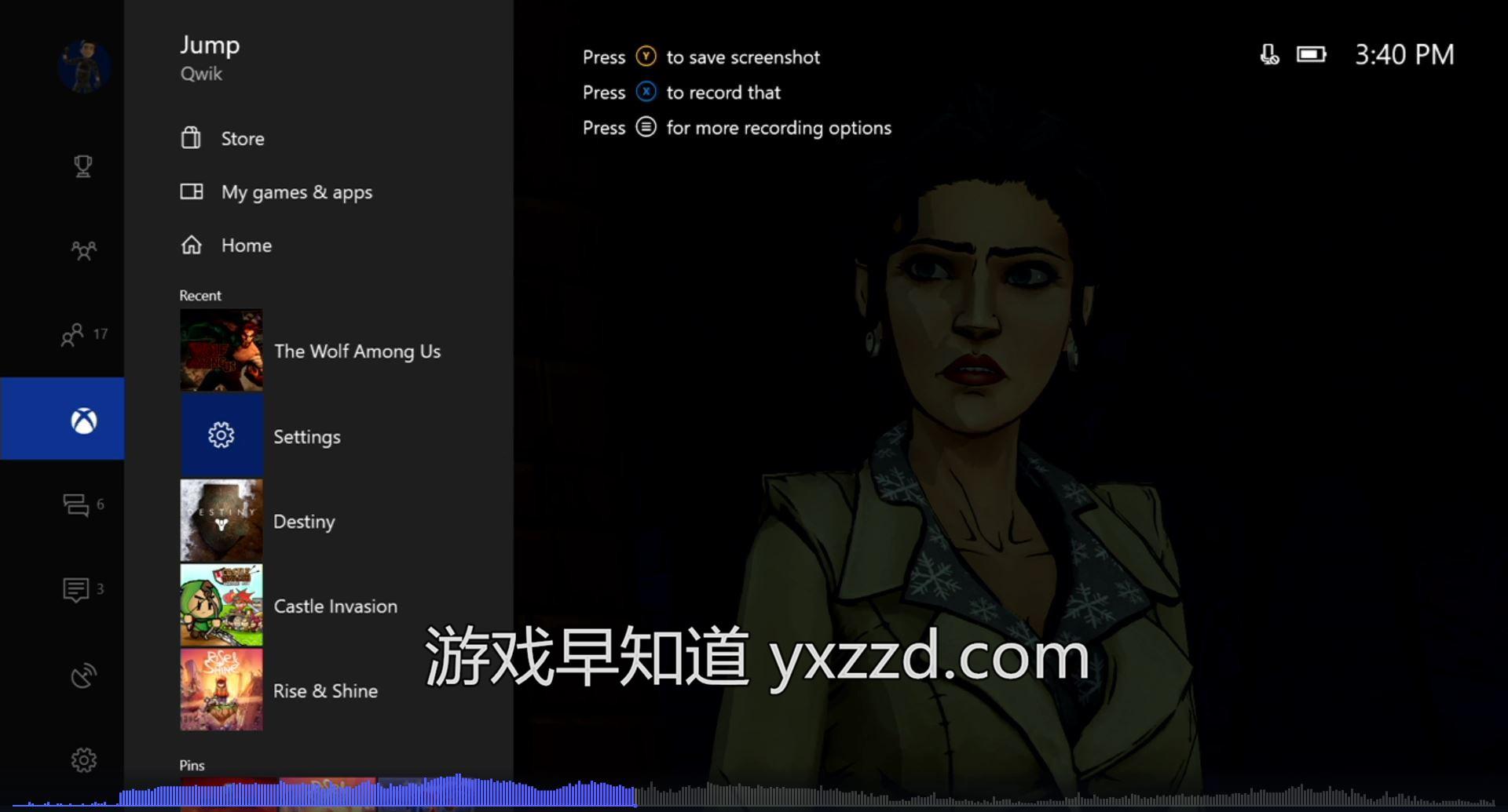 XboxOne全新导航菜单