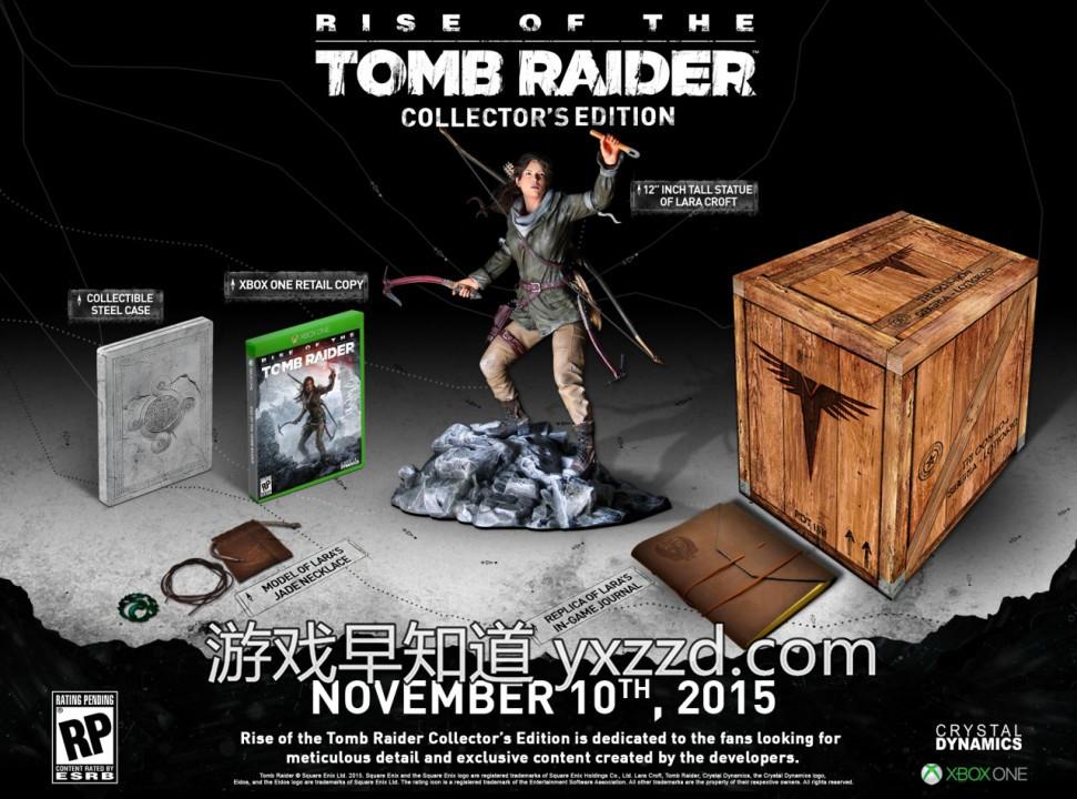 古墓丽影崛起Rise Of Tomb Raider实体收藏版
