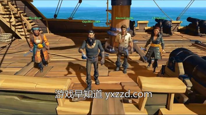 盗贼之海sea-of-thieves