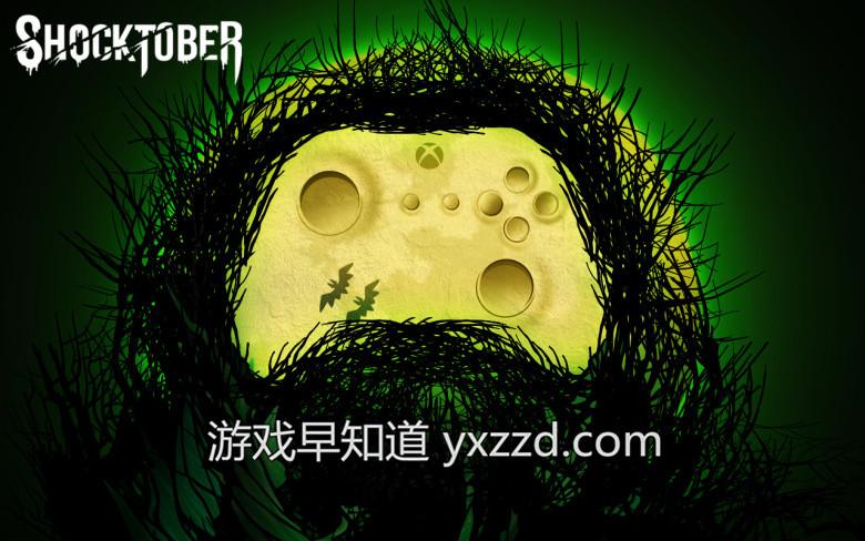 XboxOne万圣节游戏折扣