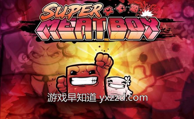 超级食肉男孩super meet boy