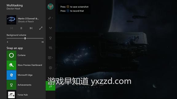 Xbox Win10 夏季更新