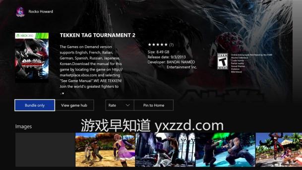 Xboxone铁拳TT2