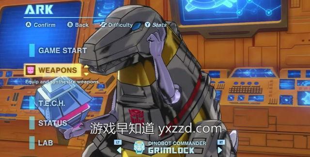 变形金刚:毁灭transformers-devastation