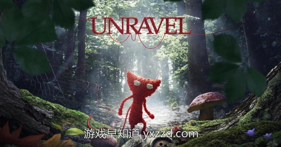 EA 小清新解密游戏unravel