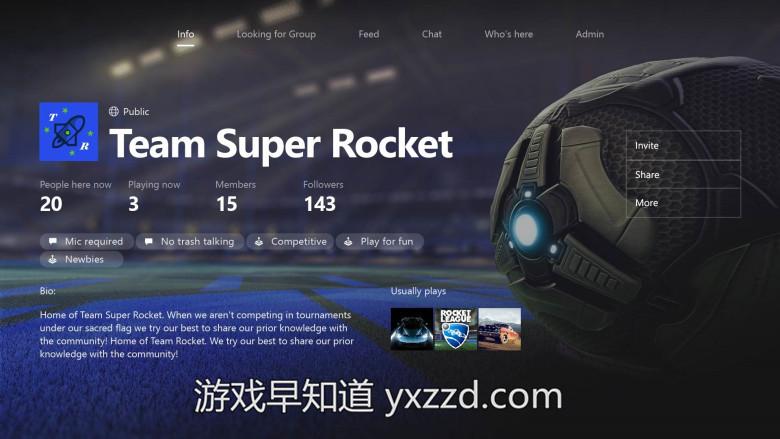 Xbox Live社团俱乐部功能
