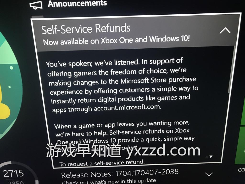 Xbox自助退款服务