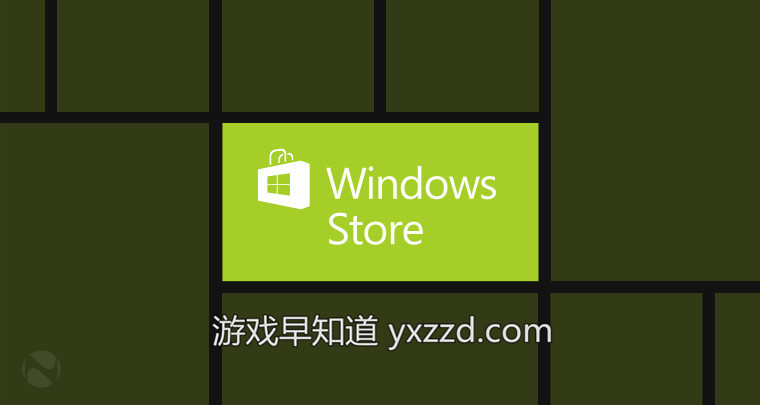 Win10 Xbox卖场windows-store