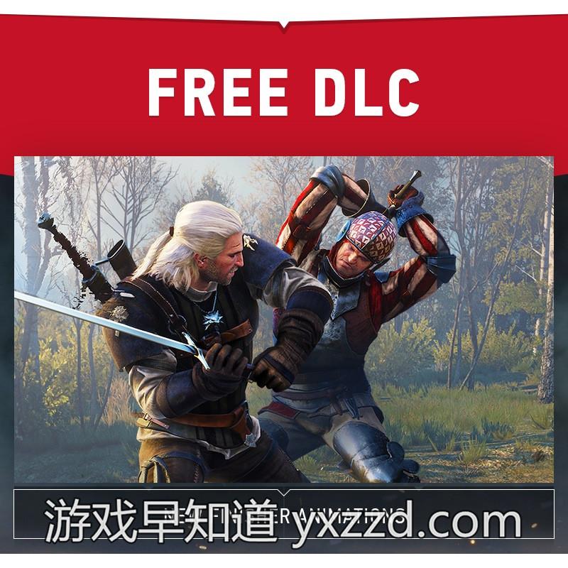 巫师3wicther3处决技免费DLC