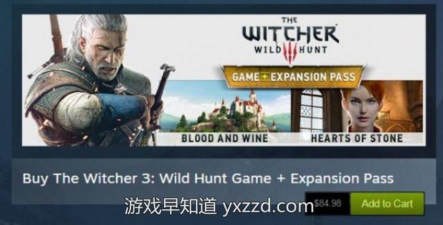 巫师3wicther3扩展包石之心血与酒