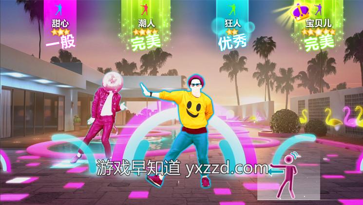 PS4舞力全开2015just dance2015