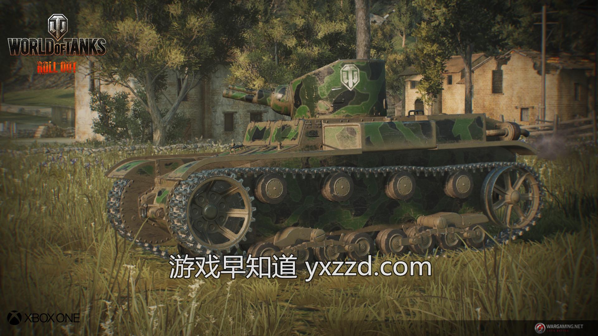 坦克世界Xboxone版公测