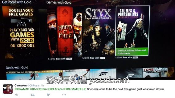 xbox 16年3月xbox金会员免费游戏