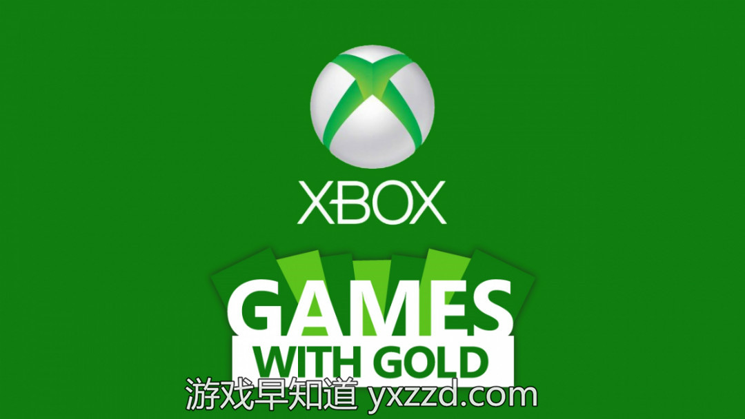 xboxone 金会员免费游戏