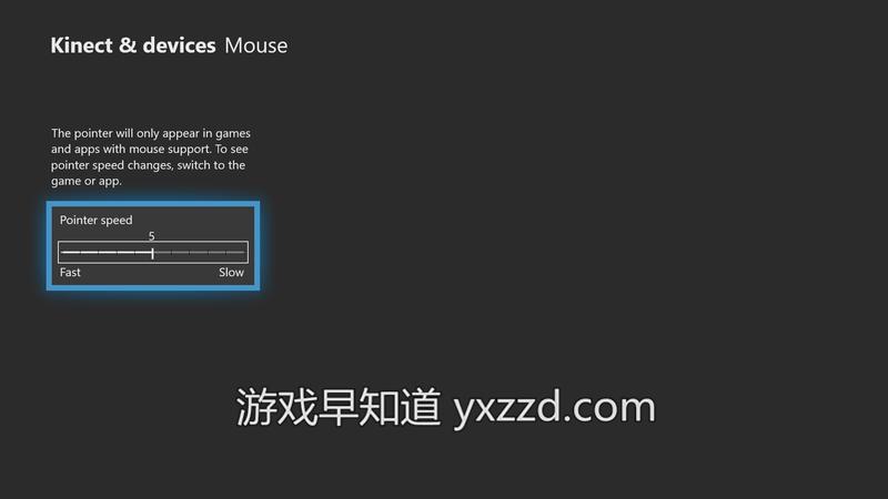 XboxOne 鼠标