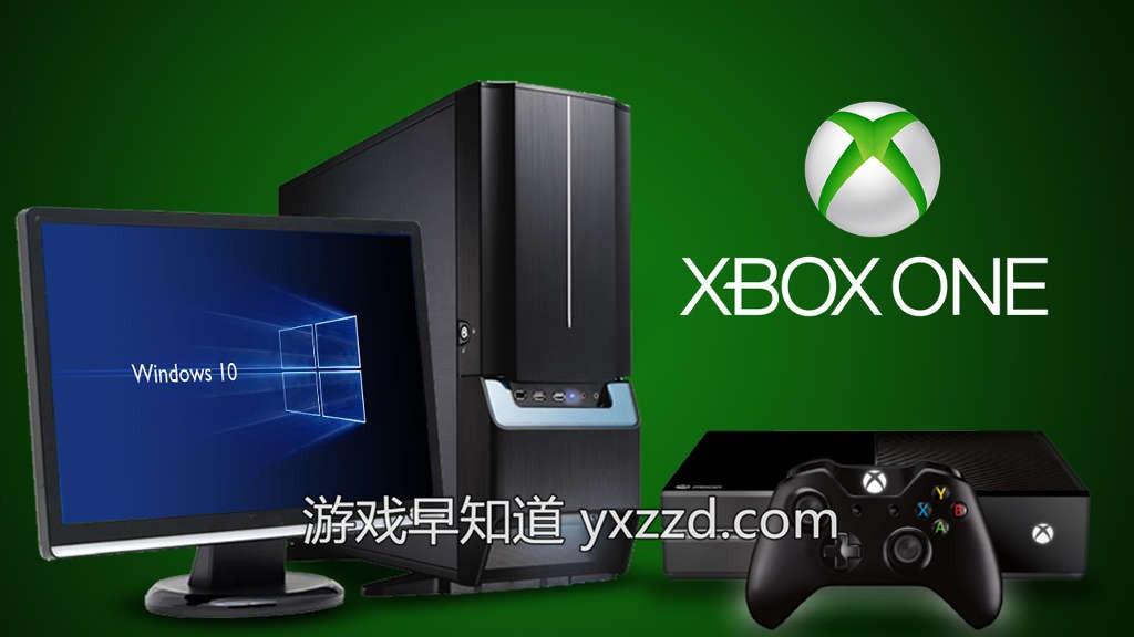 Win10 Xboxone跨平台