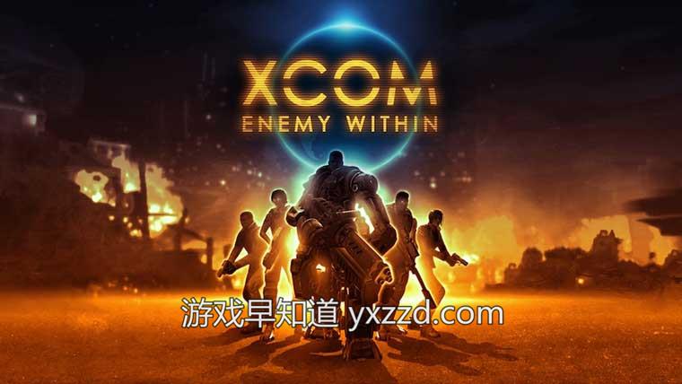 幽浮:内部敌人XCOM: Enemy Within