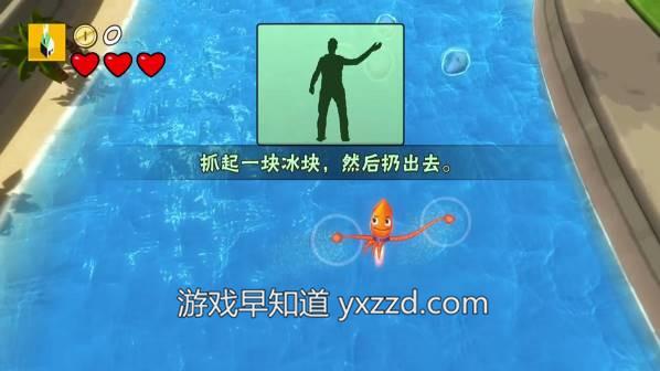 XboxOne体感章鱼